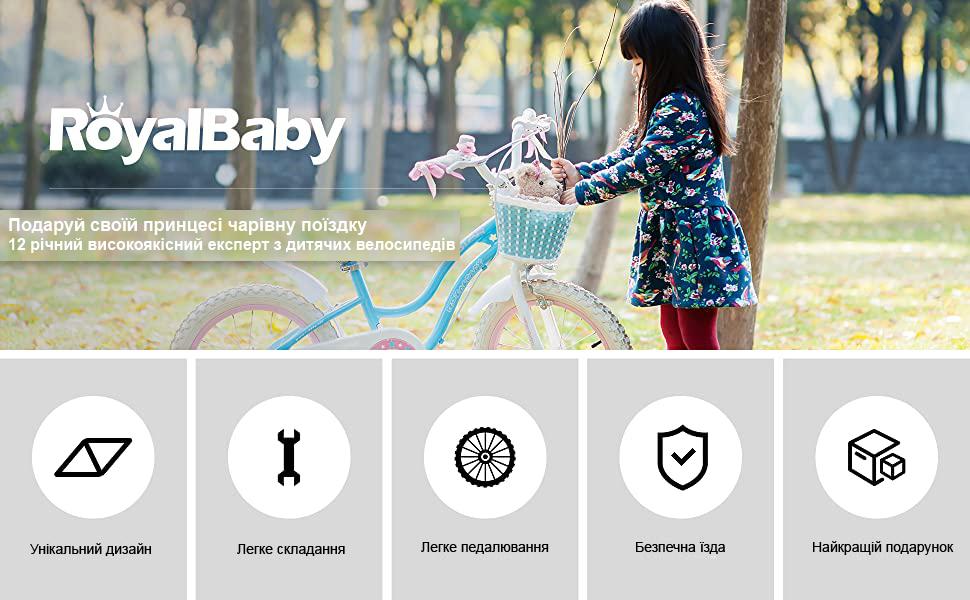 RoyalBaby -3.jpg